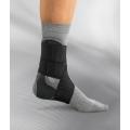 Ортез на голеностопный сустав Push ortho Ankle Brace Aequi