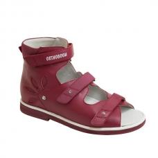 Ортопедические ботинки летние арт.71497-1 бордовый