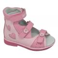 Ортопедические ботинки летние арт.71597-33 розовый