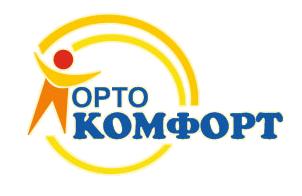 """Сеть ортопедических салонов """"Ортокомфорт"""""""